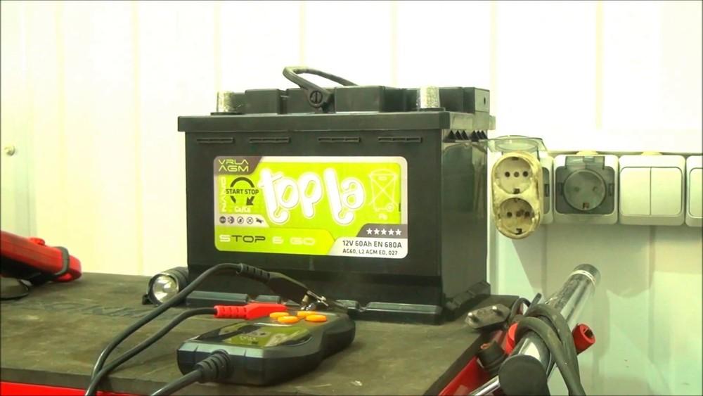 Зарядка и зарядные устройства