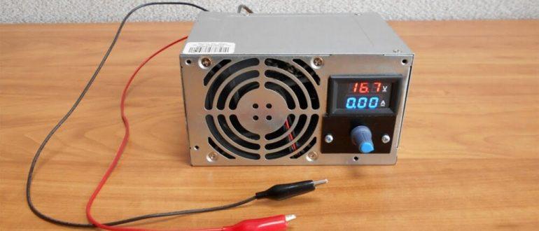 Блок питания для ПК в зарядное устройство