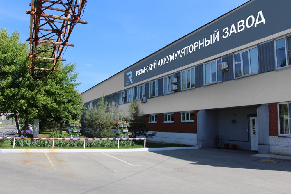 Рязанский аккумуляторный завод Тангстоун