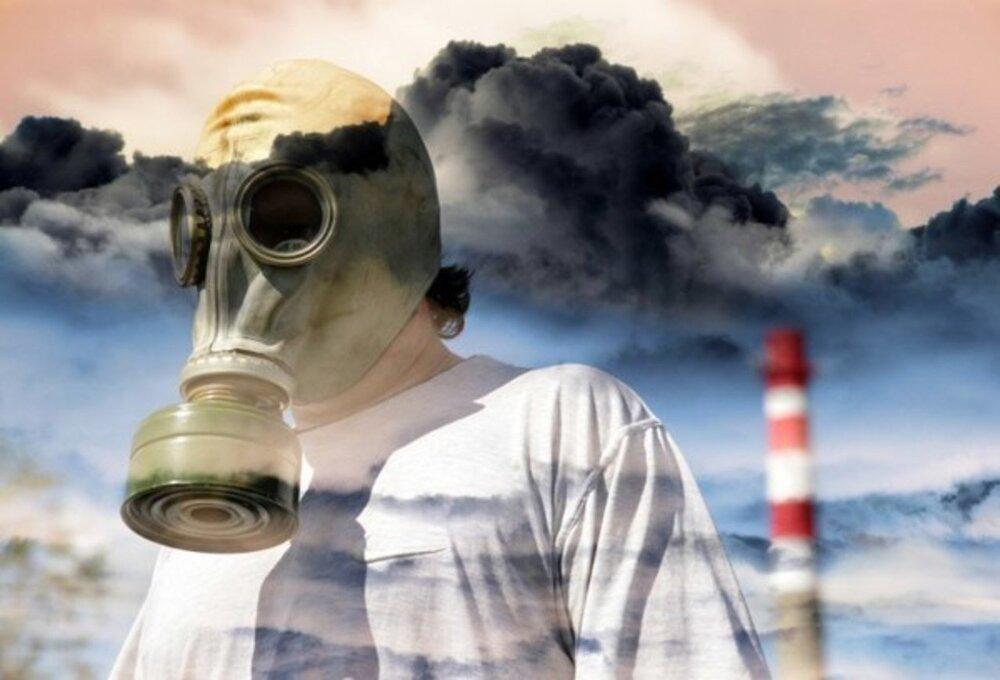 Вредный для здоровья газ