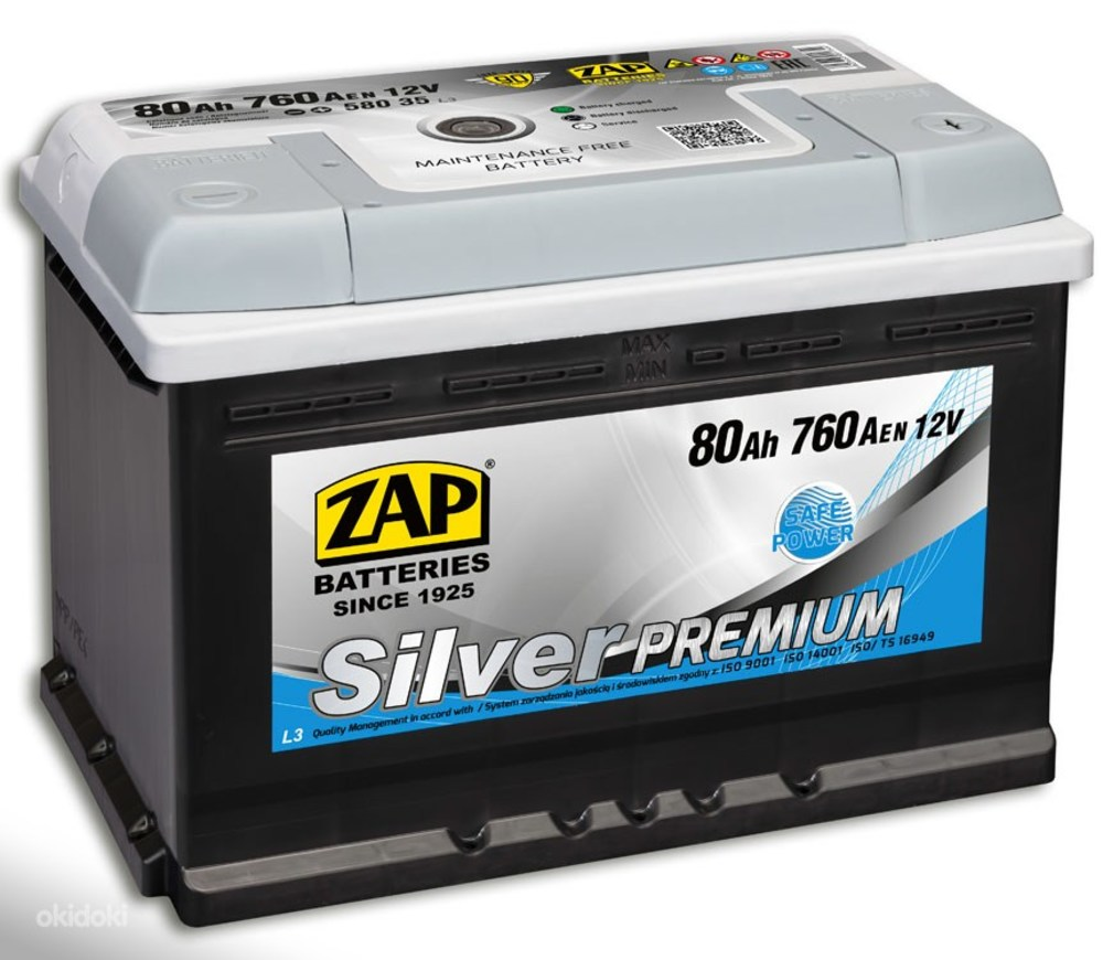 Silver Premium