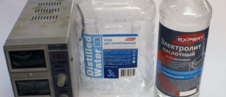 Вода в готовый электролит