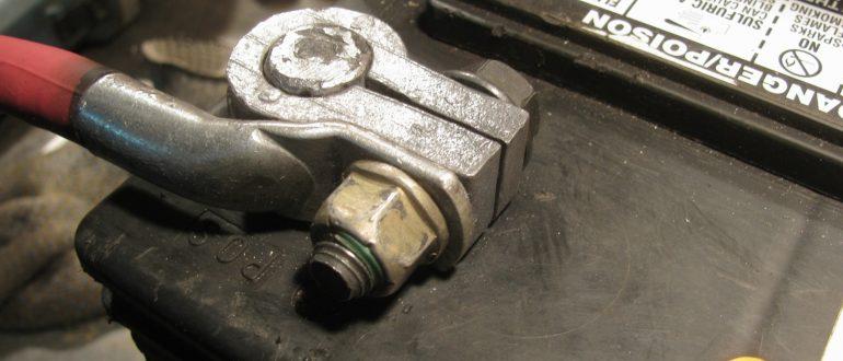 Восстановление клемм аккумулятора машины
