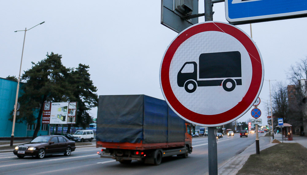 Правила движения под знак «грузовикам движение запрещено»