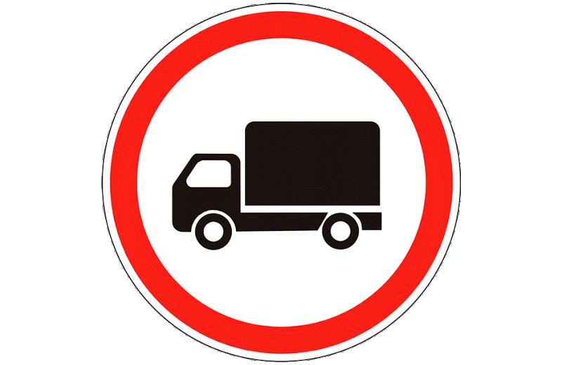 изображение грузовика в красном круге