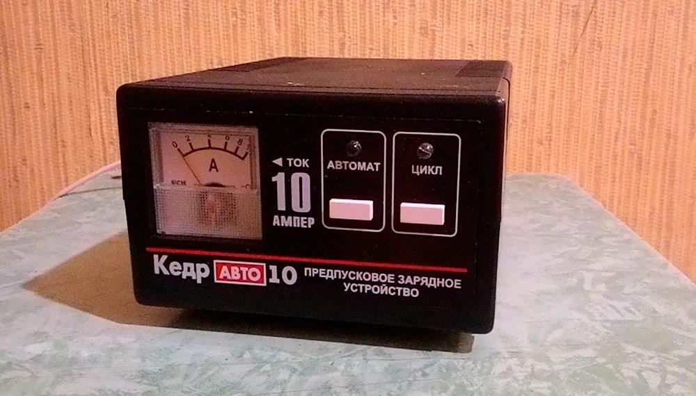 Как пользоваться зарядным устройством для аккумулятора Кедр