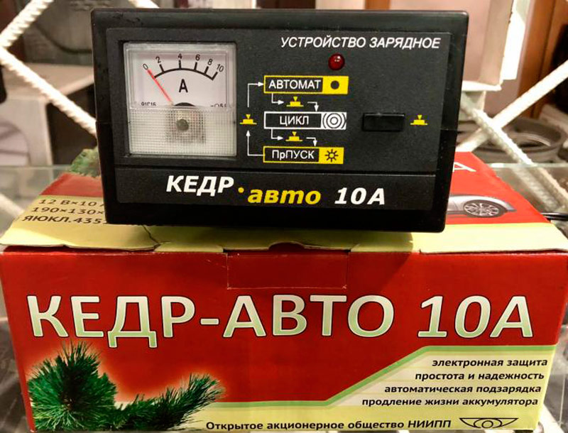 Кедр 10А