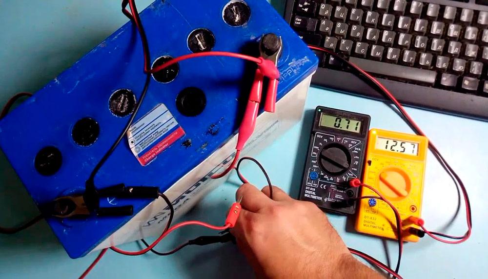 Подключение зарядного устройства