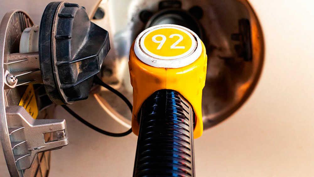 Бензин А-92