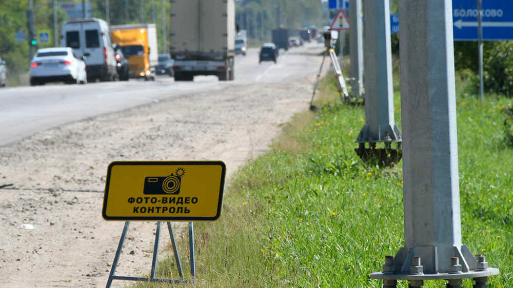 Знак, предупреждающий о переносной камере