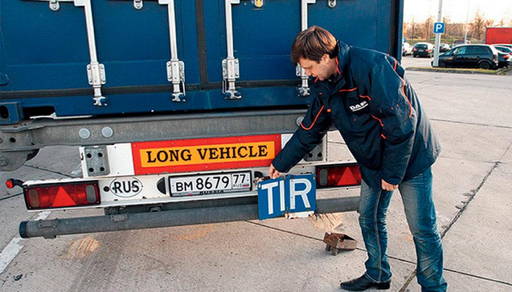 Значение и преимущества надписи TIR на грузовых авто