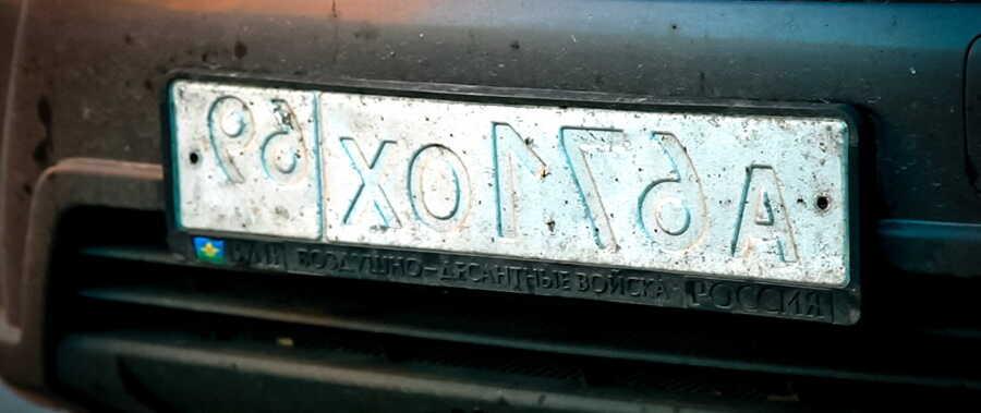 Номер тыльной стороной на машине